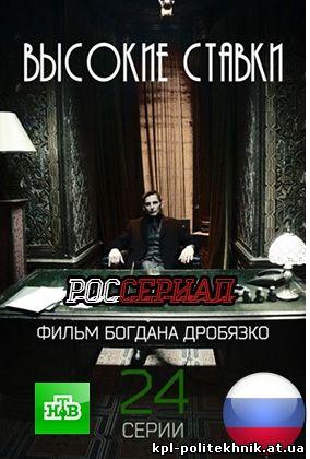 Он и она казахстанский фильм смотреть онлайн 2013 hd качестве
