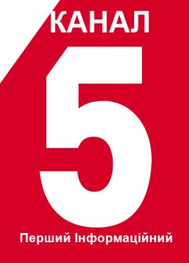 Смотреть онлайн 5 канал Украина прямой эфир ютуб картину бесплатно ...