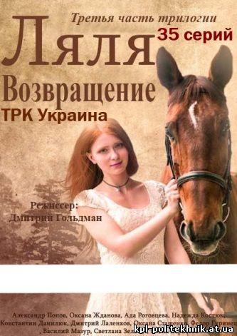 київ в день та вночі 2 сезон 9 серія смотреть онлайн